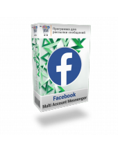 Программа для рассылки сообщений Facebook Multi Account Messenger