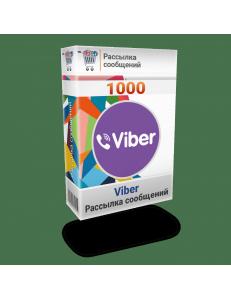 Фото Рассылка 1000 сообщений Viber