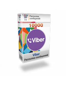 Фото Рассылка 10000 сообщений Viber