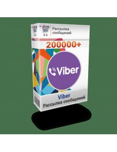 Фото Рассылка 200000+ сообщений Viber