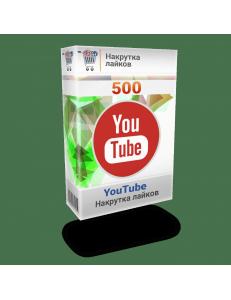 Фото Накрутка 500 лайков YouTube