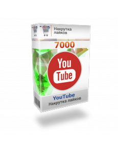 Фото Накрутка 7000 лайков YouTube