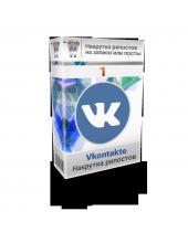 Накрутка репостов на записи или посты в сети Вконтакте