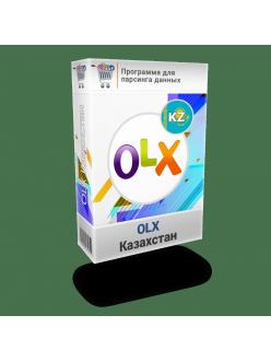 Программа для парсинга данных с OLX.kz (Казахстан)