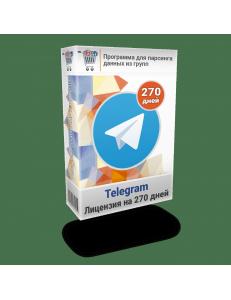 Фото Парсер из групп Телеграм - лицензия на 270 дней