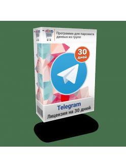 Парсер из групп Телеграм - лицензия на 30 дней