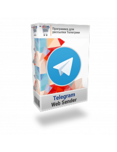 Фото Программа для рассылки Телеграм - Телеграм Web Sender