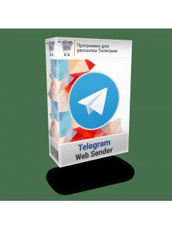 Программа для рассылки Телеграм - Телеграм Web Sender