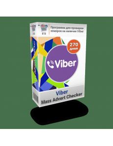 Фото Программа для проверки номеров на наличие Вайбер - Mass Advert Checker - лицензия на 270 дней