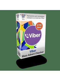 Программа для проверки номеров на наличие Вайбер - Mass Advert Checker - лицензия на 270 дней