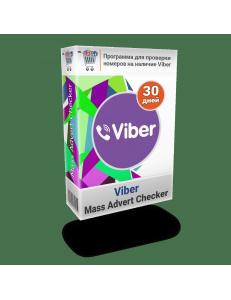 Фото Программа для проверки номеров на наличие Вайбер -  Mass Advert Checker - лицензия на 30 дней