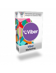 Фото Программа для проверки номеров на наличие Вайбер - Вайбер Marketing
