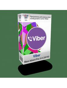 Фото Программа для рассылки сообщений Вайбер - Mass Advert