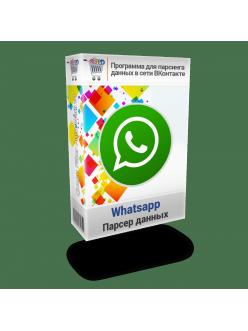 Программа для проверки номеров Whatsapp Queen Filter. Auto Wart v4