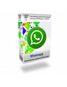 Фото Программа для регистрации каналов  Вацап с хешем. Регистратор каналов Whatsapp