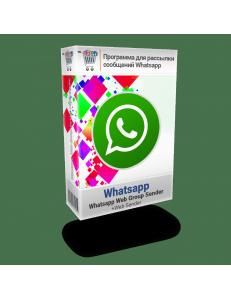 Фото Программа для рассылки сообщений Whatsapp Whatsapp Web Group Sender + Web Sender