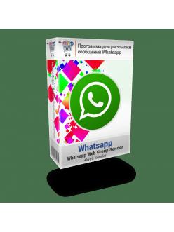 Программа для рассылки сообщений Whatsapp Whatsapp Web Group Sender + Web Sender