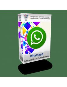 Фото Программа для рассылки Whatsapp. Direct Phone Sender