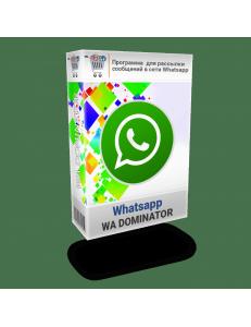 Фото Программа для рассылки Whatsapp. WA DOMINATOR