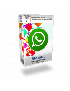 Фото Программа для рассылки Whatsapp. Whatsapp Turbo  + чекер номеров