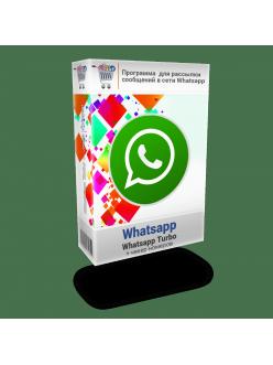Программа для рассылки Whatsapp. Whatsapp Turbo  + чекер номеров
