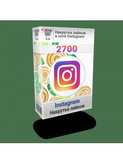 Накрутка 2700 лайков в сети Инстаграм