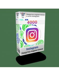 Фото Накрутка 4000 подписчиков в сети Инстаграм
