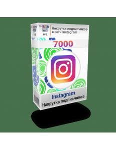 Фото Накрутка 7000 подписчиков в сети Инстаграм