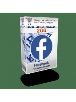 Накрутка 200 лайков на пост фото видео Facebook