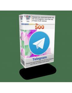 Фото Накрутка 500 просмотров Телеграм на 20 последних постов на открытый канал