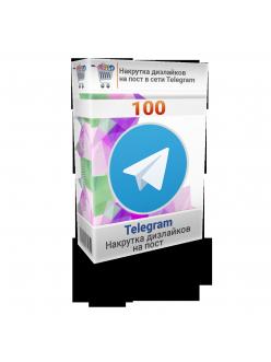 Накрутка 100 дизлайков на пост Телеграм