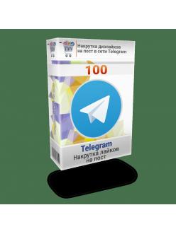 Накрутка 100 лайков на пост Телеграм