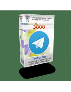 Фото Накрутка 3000 подписчиков Телеграм на открытый канал