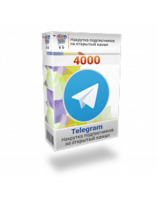 Фото Накрутка 4000 подписчиков Телеграм на открытый канал