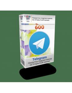 Фото Накрутка 600 подписчиков Телеграм на открытый канал