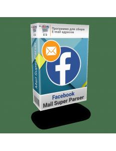 Фото Facebook Mail Super Parser - Программа для сбора Email-адресов пользователей Facebook!